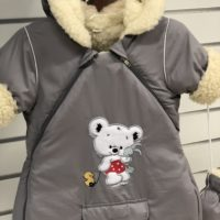 Laste talvekombe-kott 100% lambavilla voodriga Hall
